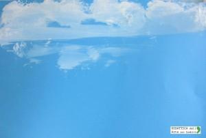 cieloazzurro